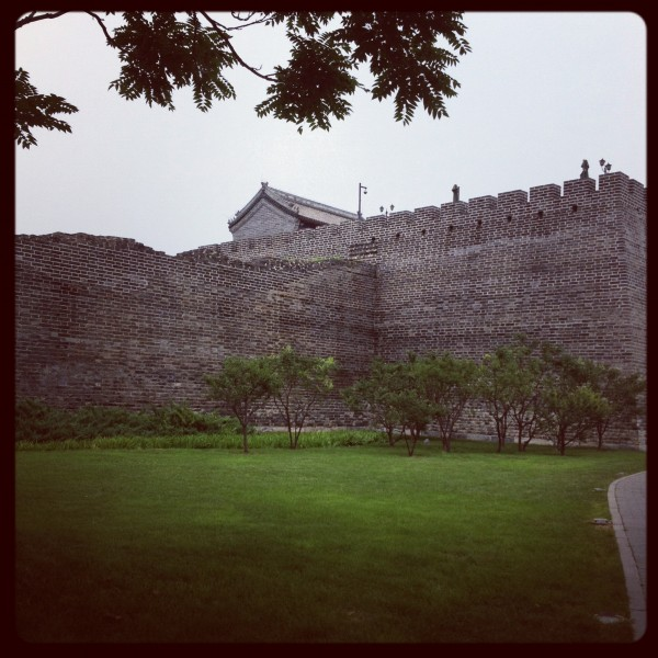 image of Ming City Wall Ruins Beijing