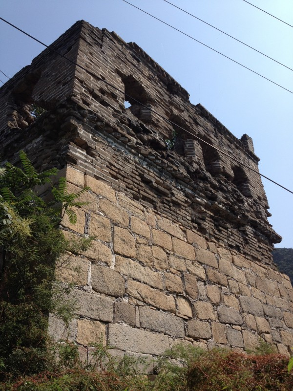 image of no 1 watch tower