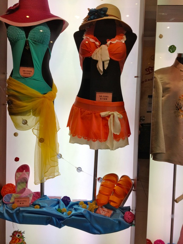 image of clothes in window at Yashow Market