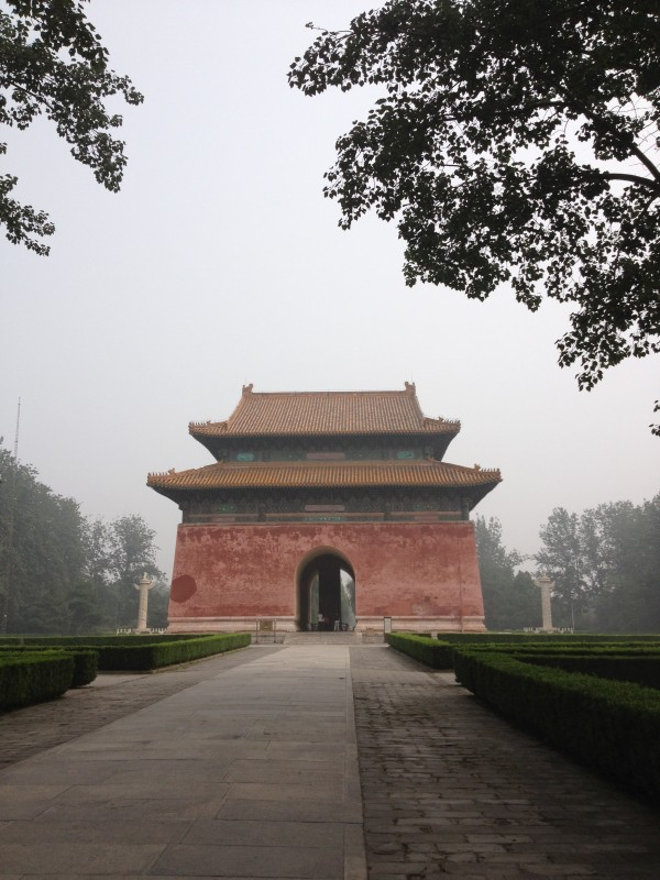 image of Great Red Gate